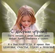 Прошу, помогите материально Sankt-Peterburg