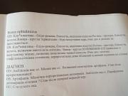 Нужна помощь from Rivne