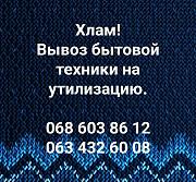 Бытовая техника Kiev