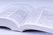 Бесплатный экземпляр Восстановительного перевода Нового Завета из г.Минск