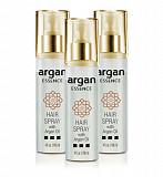 Hair Spray with Argan Oil – free samples from Edmonton