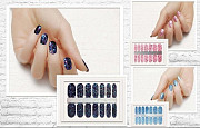 DIY Nail Polish Strips Sample from Winnipeg