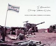 Бесплатная книга «I Remember: Chicago Veterans of War» из г.Киев