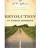 Книга «Get Revolution in World Missions» from Tallinn