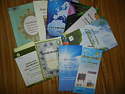Пять книг по Исламу бесплатно из г.Вильнюс