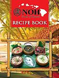 Free Recipe Book из г.Чикаго