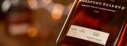 Персонализированная этикетка для бутылки Distiller's Select из г.Киев