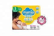 Free Mamia newborn nappies from London