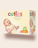 Free sample of Cuties Complete Care baby diapers from New York City