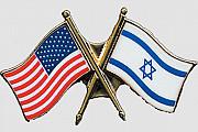 FREE U.S. – Israel Flag Pin from Tel Aviv